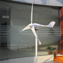 china hot sale top 10 high efficiency low price 24v/48V 500w horizontal wind turbine