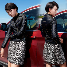Women's Punk Rivets Studded Motorcycle PU Leather Spike Jacket Autumn Winter European Style Clothing Outerwear Women Coats 2017