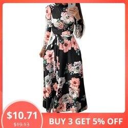 Платье-макси с длинным рукавом, цветочным принтом и воротником-стойкой