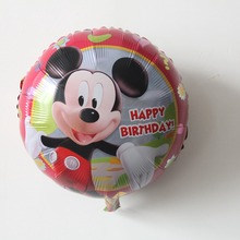 Free shipping Happy birthday Balloons Baby Shower Foil Balloon Party Birthday Wedding Decorations children gift supplies(China)