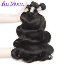 Ali Moda hair Malaysian virgin hair body wave bundles 1 Bundle unprocessed human hair extension 100g hair weave double weft