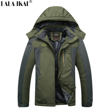 Outdoor Winter Warm Jacket Clothing Men Large Size Skiing Mountaineering Clothes Travel Waterproof Hiking Trekking Ski HMA0590(China)