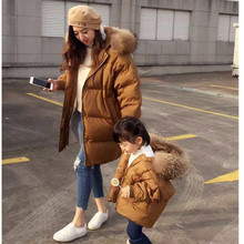 Family Matching clothing down jacket large bristles thick thick Korean version of down jacket female manufacturers