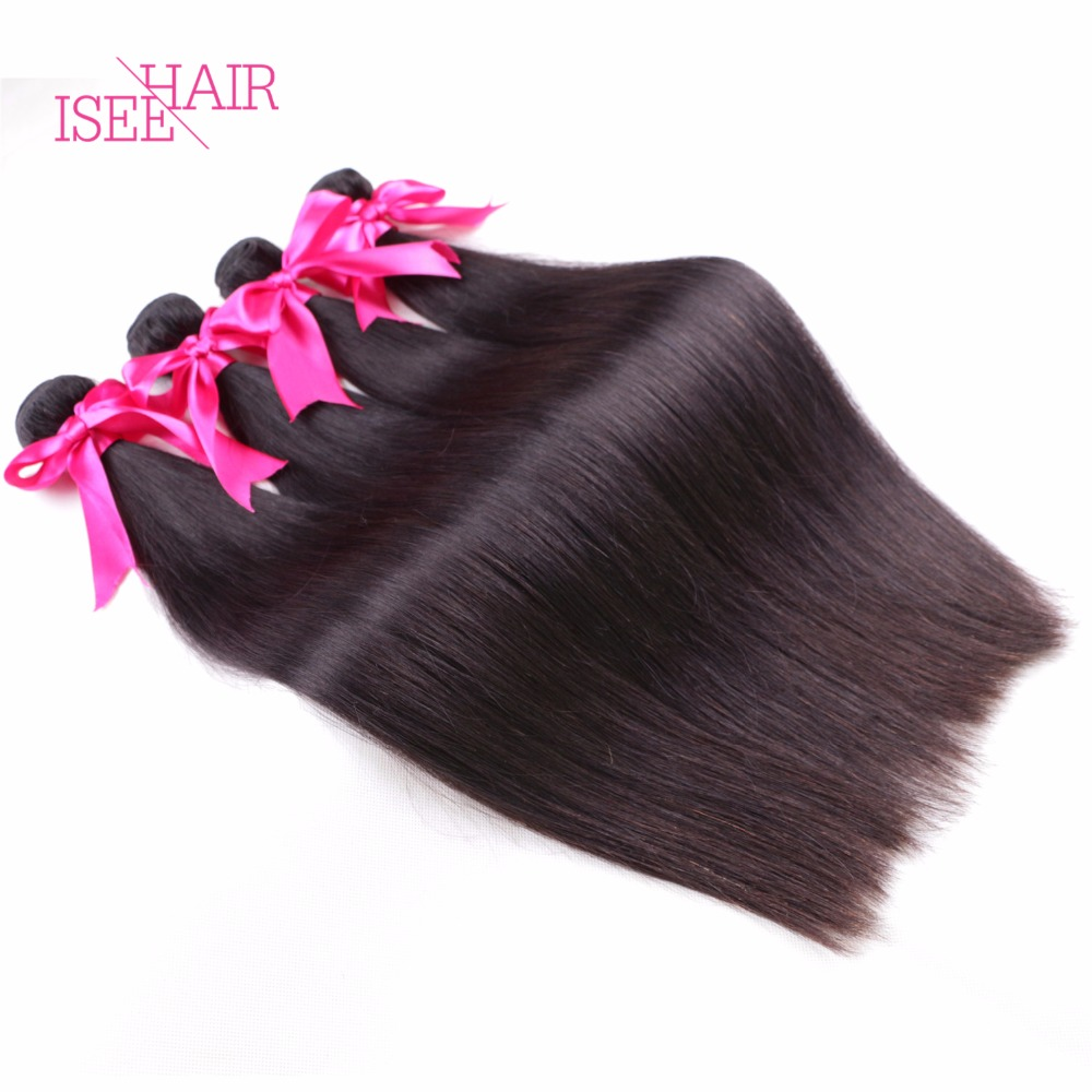 Ali afo Brazilian Virgin Hair Weaves Straight 4 Bundles Lot Unprocessed Brazilian Human Hair Weave Grade 10A Free Shipping<br><br>Aliexpress