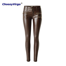 Woman PU leather Moto & Biker pants ladies Skinny Europe America trousers mujer jeans femme(China)