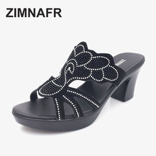 2017 SUMMER ZIMNAFR WOMEN FASHION SANDALS THICK HEEL SOFT SURFACE FEMAL SLIPPERS RHINESTONE WOMEN SLIPPERS PLUS SIZE 35-42(China)