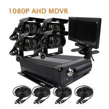 "Free Shipping 4CH H.264 1080P AHD 256GB SD Car DVR Video Recording 7"" Monitor Side Rear View Duty Car Camera for Truck Van Bus(China)"