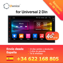 Ownice C500 Android 6.0 2G RAM 7'' 1024*600 Support 4G LTE SIM Network Car Radio GPS 2 din Universal with radio car dvd player(China)