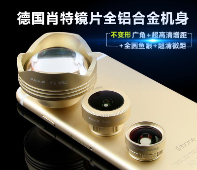 Professional Phone camera Lens like the SLR Function Import  Optical Lenses Universal Mobile Phone Lens for iPhone 5 5s 6 6s