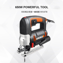 WORX Power Tools WX478 220V 650w powerful Electric jig saw machine with 3 saw blade(China)
