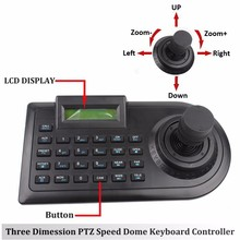 3D CCTV PTZ Keyboard Controller with Joystick Analog 3 Axis RS485 for surveillance DVR PTZ speed Dome Camera Controller