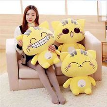 Cute plush doll tiger  stuffed toys, household pillow smiling cat face gift girl girlfriend CC cat