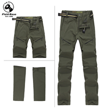 Fashion Military Cargo Pants Men Tactical Trousers Casual Cotton Mountain Long Quick-Dry Multi Pockets Size L~4XL 6651 - Field Base Exclusitve Store store