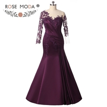 Rose Moda Long Sleeves Purple Mermaid Evening Dress Formal Party Dress Plus Size Evening Dresses 2018 Custom Made(China)