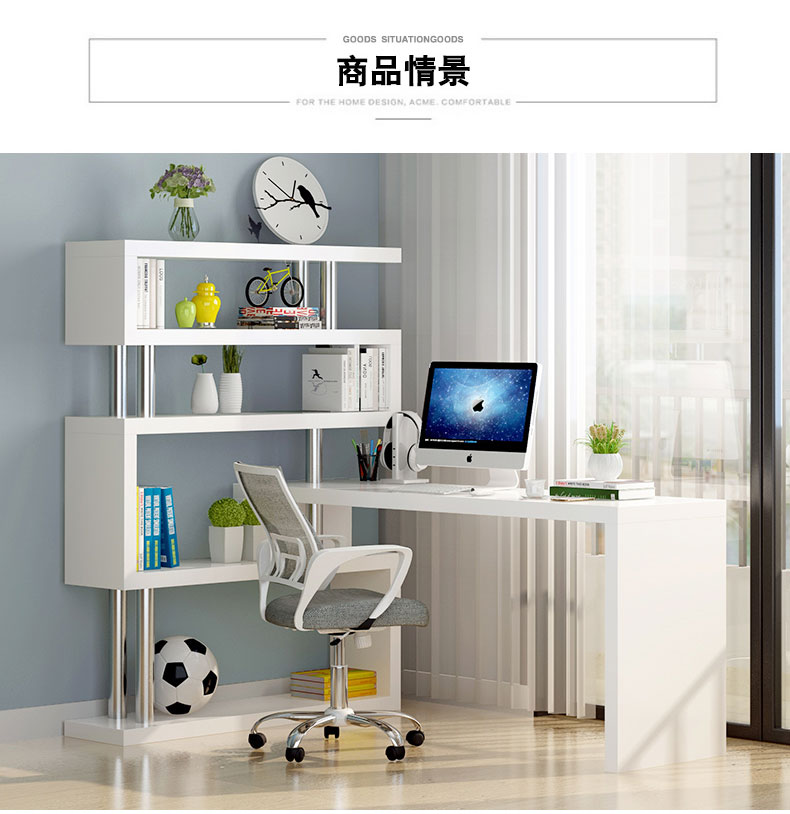 Rotating computer desk_06.jpg