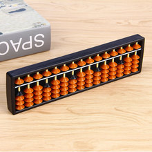 15 Rods Plastic Abacus Arithmetic Soroban Wooden Frame Math Calculating Business School Learning Tool Educational toys For Kids