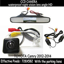 "WIireless CCD HD Car rear view parking backup camera for Toyota Camry 2012 2013 2014 + 4.3"" car rearview mirror monitor TFT LCD"