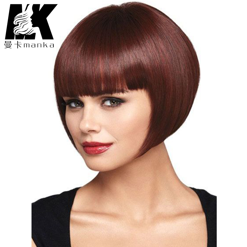 Cheap Natural Brazilian Virgin Remy no synthetic Hair Full Wigs Short Bob Human Real Hair Wigs For Black Women RJ280<br><br>Aliexpress