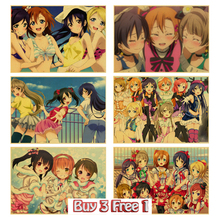 Love Live! School idol Project Art retro vintage Poster Japan Sexy Anime Girl Pictures for Living Room Decor painting