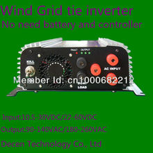 MAYLAR@ Free shipping, 500W  Wind Grid Tie inverter  For 12V  (AC Wind Turbine),90-260VAC ,No need  controller and battery,