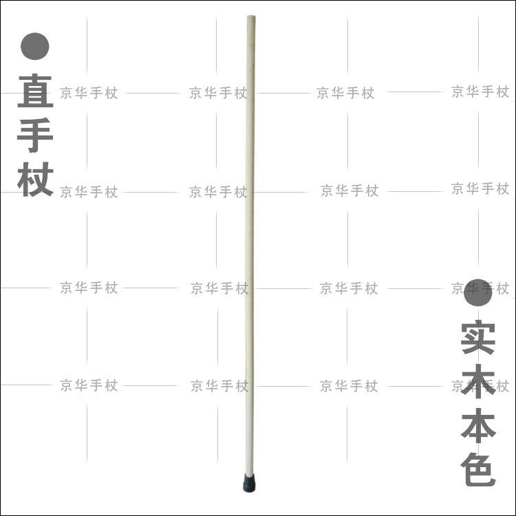 Древесина прямо прямо длинная опора тростника, идя прямо обращается со старой поднимающейся палкой 140-150 см длиной