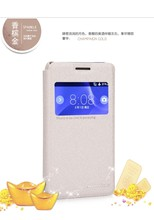NILLKIN Brand Sparkle Super Flip Cover Leather Case For Sony XPERIA E1 D2105 Smart Sleep Wake Function Phone Case