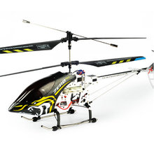 Wholesale sanhuan SH8827 3.5ch 72cm big helicopter with gyro