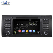 NaviTopia 7inch 1024*600 Quad Core Android 5.1.1 Car DVD Radio for BMW E39/M5/X5/E53(1995-2007) with GPS/WIFI/Bluetooth(China)