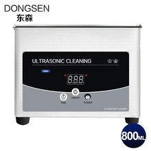 Digital Ultrasonic Cleaner 0.8L Bath Timer Heater Hardware Mechanical Parts Oil Rust Degreasing Motherboard Ultrasound Wash Tank(China)