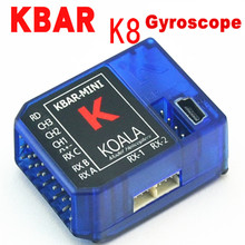 Kbar 3 Axis Gyro Gimbal Mini K-bar Blue K8 Gyroscope Flybarless PK VBAR B8 for RC Helicopter Spare Parts(China)