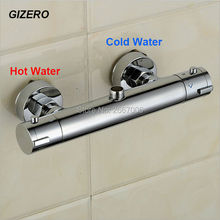 GIZERO Free Shipping Temprature Control Tap chrome wall mounted bathroom thermostatic shower faucet mixing valve Tap GI908