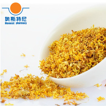 Free shipping Chinese herb tea organic sweet Osmanthus Flower Tea Osmanthus fragrans tea