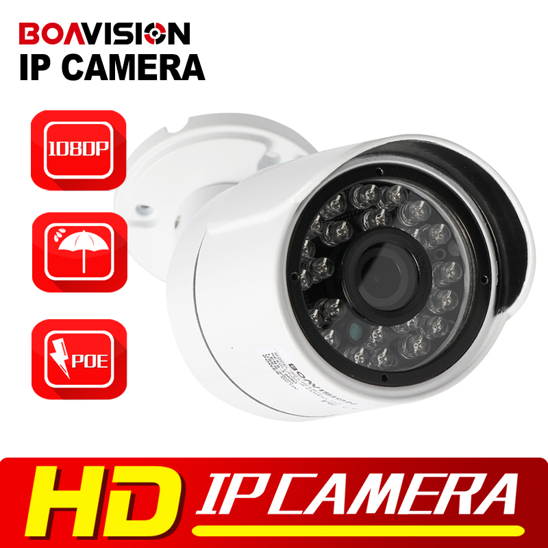 2MP Bullet 1080P IP Camera Outdoor Night Vision Network P2P Cloud Easy Visit Security CCTV Camera Onvif iPhone Android View<br>