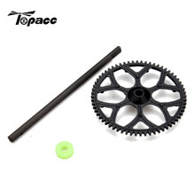 Main Shaft Large Gear Assembly For Walkera MiniCP Super CP For RC Helicopter Parts(China)