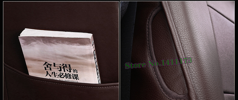 971 car seat protection (10)