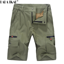 Sports Trousers For Men Quick Dry Training Outdoor Sport Tactical Shorts Male Fishing Breathable Shorts Hiking Shorts HME0201-5