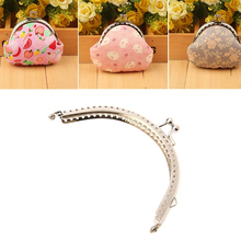 2017 New Brand 1PC 12.5cm DIY Coin Bag Purse Metal Frame Kiss Clasp Handbag Handle Making Accessories Tool Fashion Silver handle