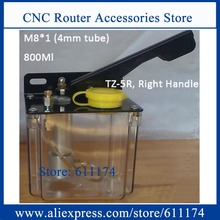 Buy CNC Router machine Manual Oil Pump, Lubrication box, Right handle Lubrication Pump 800ML
