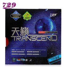 Wholesales link - 20 Pcs Friendship 729 TRANSCEND pips-in Table Tennis Rubber With Sponge Ping Pong Rubber