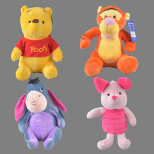 4 Pcs Stuffed Plush Toy, Winnies Thepooh Baby Kids Doll Gift Free Shipping