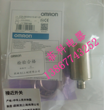 E2A-M30KS15-M1-B1 Omron Proximity Switch Sensor New High Quality