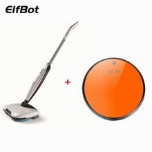 (Combination) Elfbot T2 Wireless Handheld Vacuum Cleaner Mopping and Waxing Machine for Wood Floor + FS900 Vacuum Cleaner Robot(China)