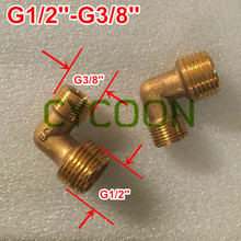 G1/2''-G3/8'', brass elbow on oil-free pump, connecting the exhaust pipe usage, air compressor spare parts