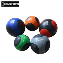 free shipping  new 1kg muscle driver rubber medicine ball bounce med fitness exercise ball for wholesale medicine ball