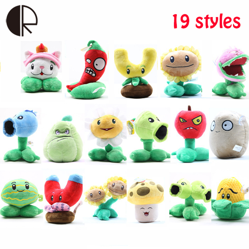 19 Styles 1Pcs Plants vs Zombies Plush Toys 15-20cm PVZ Soft Stuffed Plush Toys Doll Baby Toy for Kids Gifts Party Toys HT3479(China (Mainland))