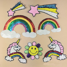 10pcs Cartoon Star Rainbow Unicorn Sun Sequined Patch Embroidery Patches For Clothing Kids Blouse Dress Appliques Badge parches