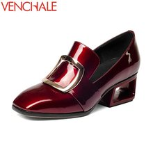 Buy VENCHALE 2018 new arrival fashion footwear female metal decoration shoes square toe woman engagement mature career spring pumps for $44.55 in AliExpress store