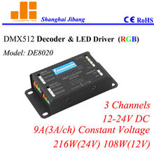 Free Shipping SUPER ECO RGB driver, DMX decoder and pwm driver. 3 channel/12-24V/9A/216W pn:DE8020(China)
