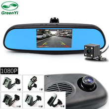 HD 1080P Car Rearview Mirror DVR Monitor Dash Camcorder Car Camera Camcorder Car DVR Double Lens Dual Camera Video Recorder