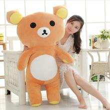 Low Price 110cm Relax Bear Skin Teddy Bear Skin Rilakkuma brinquedos Super For Girl Quality Girl's Gift Free Shipping Wholesale